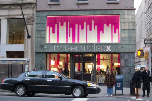 The  Museum of Sex  is quietly opening a restaurant and bar next door to its space, the museum said, though details on what will be served there is still a mystery.