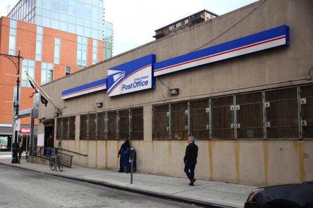 Tell us what 39 s the worst post office in new york city for 12 terrace road post office