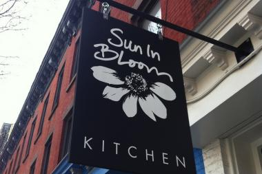 An ex-employee of Sun in Bloom, the vegan, raw and gluten-free restaurant on Bergen Street in Park Slope, was arrested after allegedly stealing $1,046, police said.