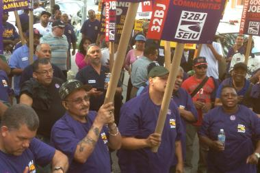 Concourse Village maintenance workers, who are members of the property-services union 32BJ SEIU, held a rally on Thursday, Aug. 29, 2013 after voting to go on strike if a contract deal is not reached soon.