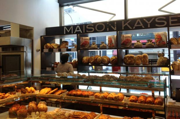 Acclaimed French bakery chain  Maison Kayser  is more than doubling its  Manhattan  cafes this fall, adding three more  patisseries  to the two it already runs on the  Upper East Side  and in Flatiron. By the end of next month, there will be Maison Kayser cafes on Columbus Avenue just north of Columbus Circle and, as previously reported by the   New York Times  , in the former  AQ Kafe  on Broadway at 58th Street. Also, a third will be opening on West 40th Street near Bryant Park by the end of the year, general manager Arthur Sertorio said.