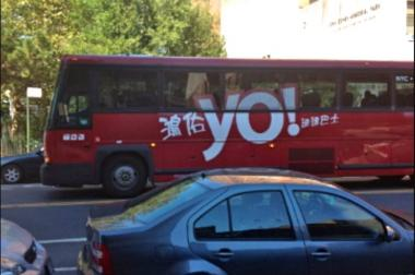 YO! Bus is a low-cost Chinatown bus carrier that is operated and owned by Greyhound bus company.