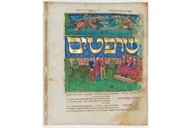 An illuminated Torah manuscript from the 15th Century will be on view until January 2014.