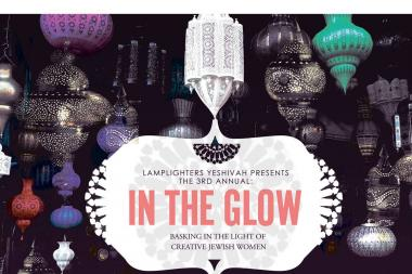 """In the Glow"" concert and bazaar will bring together female artists and entrepreneurs from across Orthodox Brooklyn."