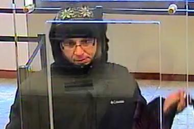 Police are looking for a man they say tried to rob a Bank of America on Third Avenue and 42nd Street Monday.