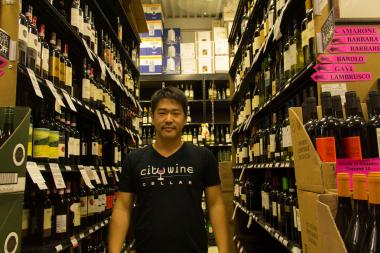 City Wine Cellar has started to accept the Bitcoin for online orders.