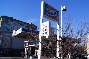 A mixed-use Karl Fischer building is planned for 134 Vanderbilt Ave. in Fort Greene, where a Gulf gas station is currently standing.