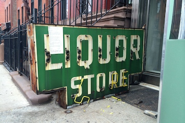 The old liquor sign outside of Fort Greene restaurant Colonia Verde fell on April 16.