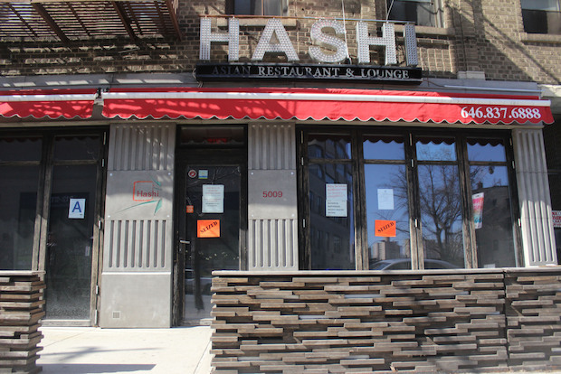 The Broadway and 214th Street restaurant promised shorter, quieter nights.