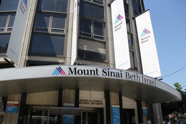 mount sinai humanities and medicine essays Literature, medicine & medical humanities welcome literature, medicine, medical humanities: mount sinai hospital toronto, ontario in this volume of short descriptive, readable, personal essays.