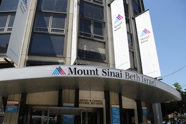 Mount Sinai Beth Israel Hospital is fighting a push by residents to unionize.