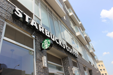 The first Williamsburg Starbucks at 405 Union Ave.