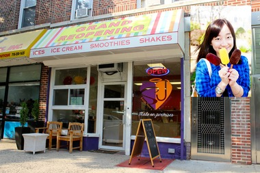 Sweet Jane's Frozen Desserts opened earlier this summer at 27-17 24th Ave.