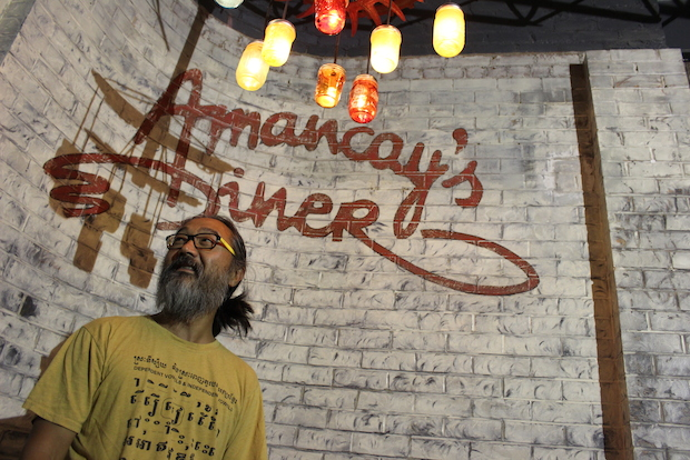 Amancay's Diner will open at 2 Knickerbocker Ave. this summer.