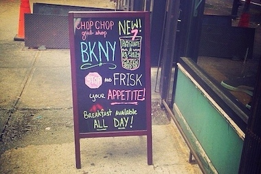 "A sign in front of Chop Chop Grub Shop in Crown Heights that read ""Stop and Frisk Your Appetite"" was yanked down after locals expressed outrage."