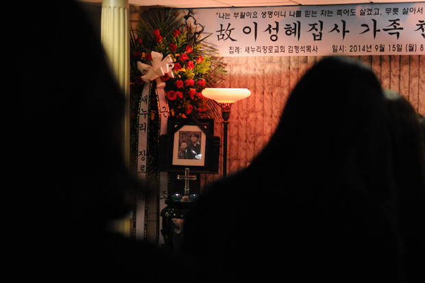 A service was held for Brian Lee and Lee Sung at the Central Funeral Home in Flushing Monday night, Sept. 15, 2014.