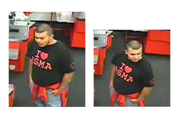 Man Wanted For Snatching Women S Credit Cards At Uws Thai