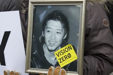 A photo of Ryo Oyamada, who was killed in 2013 after being struck by a NYPD patrol car.