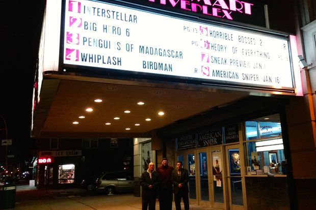 MAP Neighborhood Movie Theaters Are Vanishing in Queens Forest