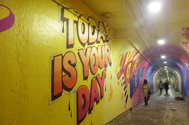 Colorful New Murals Unveiled At 191st Street Tunnel Fort