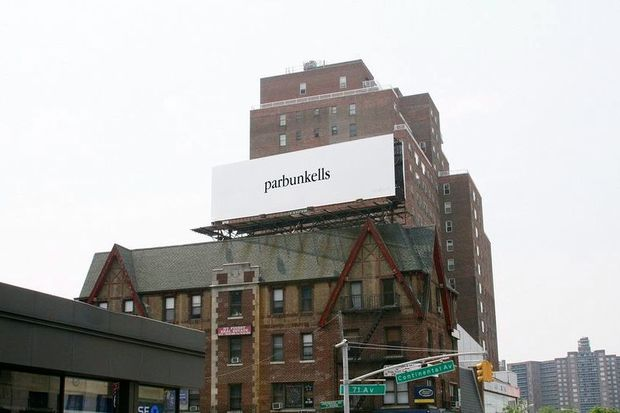 A new art piece has been installed on the billboard on the corner of Queens Boulevard and 71st Avenue.