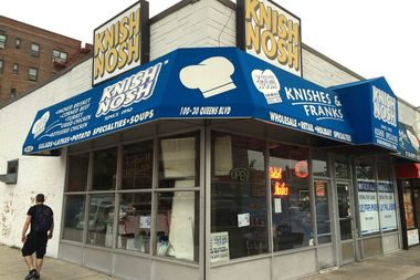 Knish Nosh To Move To New Location This Summer Forest