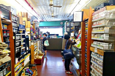New York Central Art Supply, which has sold art supplies at 62 Third Ave. since 1905, is closing its doors on Sept. 2.