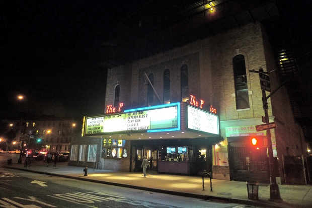 The owner of Nitehawk Cinema says he'd love to take over the Pavilon Theater.