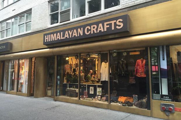 Himalayan Crafts Closing After 40