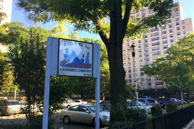 Wyckoff Gardens is a NYCHA housing development that's bound by Third Avenue, Baltic, Wyckoff and Nevins streets.