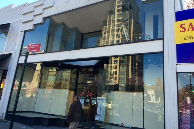 b5be6de8aa Shake Shack Opening in Forest Hills in 2016 - Forest Hills - New ...