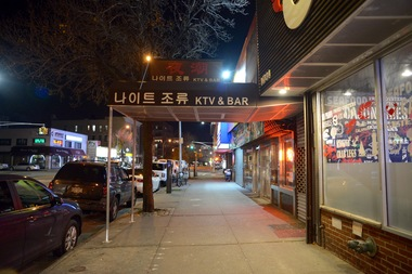 Lt. Robert Sung, 50, and Detective Yatyu Yam, 37, are accused of intervening on several occasions when drug-using clubgoers, including at this Northern Boulevard karaoke bar, were arrested by fellow officers at the nightclubs they were protecting, according to court documents and sources.