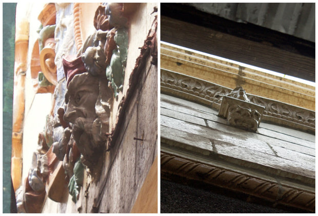 Some of the details of the facade at 36-01 Broadway, which is mostly covered with construction scaffolding.