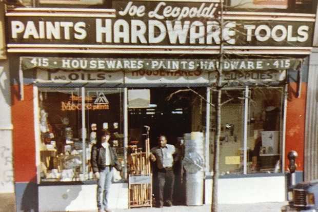 A 1970s shot of Leopoldi's Hardware at 415 Fifth Ave. in Park Slope. The store is celebrating its 50th anniversary this month.