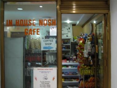 Inner door to InHouse Nosh deli, which is hidden from customers by mirrored door to lobby hallway.