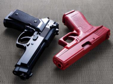 City Council Shoots Down Toy Gun Sales, Votes for a 500 percent Increase in Fines - Manhattan ...