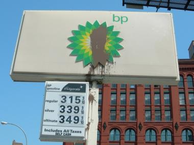 The sign at BP gas station at Houston and Lafayette streets.