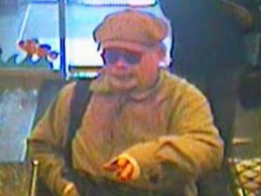 The suspect attempted to rob a second bank, this time in Greenwich Village, but left without the cash, police said.