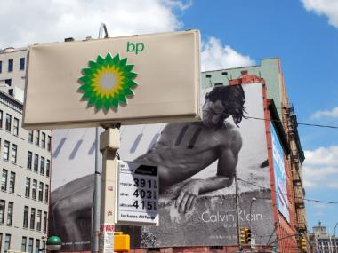 The BP gas station located in the heart of SoHo, across from a frequently racy Calvin Klein billboard, could reportedly be replaced by commercial lofts.