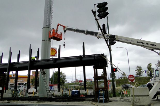 A billboard at Armitage and Hermitages avenues in Bucktown will be visible from the Kennedy Expressway.