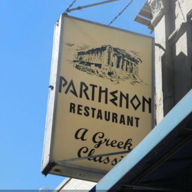 Buy A Piece Of The Parthenon Restaurant At Auction