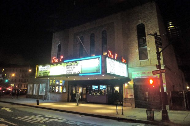 Nitehawk Cinema will host a Nov. 1 party to bid farewell to the Pavilion Theater.