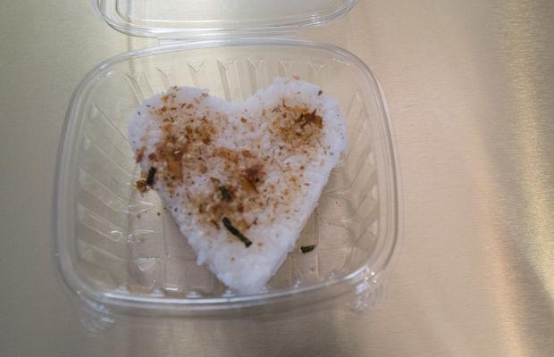 Rice Ball Cafe Nyc