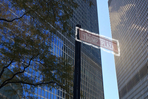 Donald Trump had an honorary street named after him just last week. He doesn't anymore.
