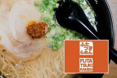 Thai Uptown, 4621 N. Broadway, was renamed Futatski Ramen earlier this month.