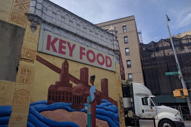 The Kitchen Long Island City Ny