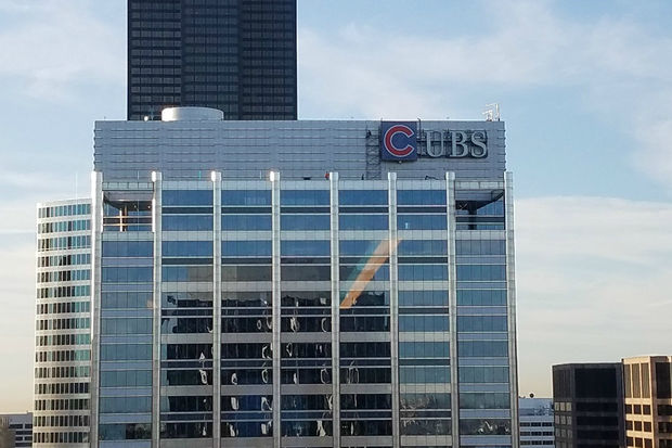 UBS Tower? Nope, It's Cubs Tower (For Now) - Downtown - DNAinfo ...