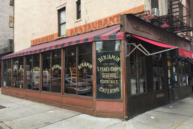 Bay Kitchen Bar Upper East Side