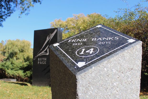 Ernie Banks, who died in January 2015, is buried in front of Lake Willowmere at Graceland Cemetery, Clark Street and Irving Park Road in Uptown.