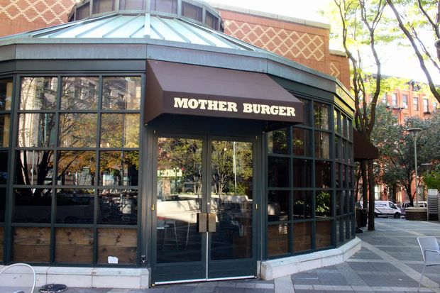 Mother Burger Hell S Kitchen